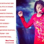 freedomDANCE teacher Inna Gulyaeva