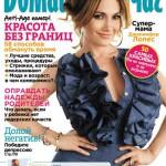 Вышла моя статья «Найдите свой метод» в журнале «Домашний очаг» ноябрь 2011 г.
