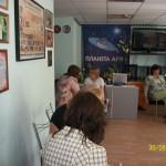 17 сентября 2010 года стартует вторая «Школа успеха» в Арго