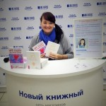 Встреча с автором книг по Арт-коучингу в Буквоеде (г. Санкт-Петербург)