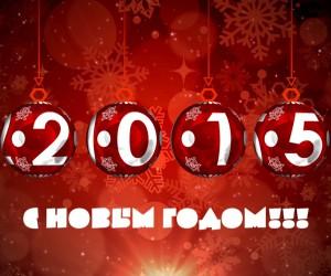 Gotovyiy-proekt-dlya-Sony-Vegas-novyiy-god-2015-181download-templates-Sony-Vegas